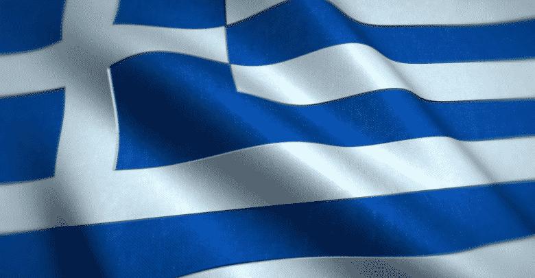 Greek GDPR fine