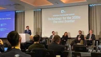 ai technology summit